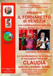 Eventi Val Brembana - Fornaretto di Venezia